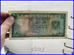 Syrie Syria 1st Isuse 50 Pounds 1950