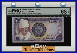 Tt Pk 27 1983 Sudan 10 Pounds Pmg 68 Epq Superb Gem Population One Finest Known
