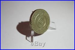 UK Mint Error One Pound Coin 1996 Mint Error Rare News £1 GB