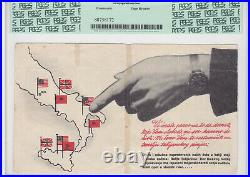 Yugoslavia Croatia 1 Pound 1944 Propaganda banknote P. NL PCGS graded