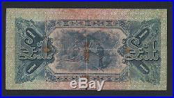 #d11. 1918 Australian Cerutty / Collins One Pound Banknote A 708830 U